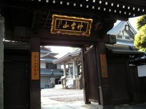 Tokyo_050909_01