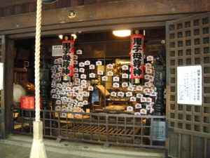 Tokyo_050909_12