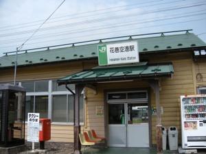 Sapporomatsushimayonezawa_046