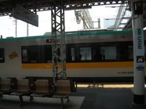 Sapporomatsushimayonezawa_052