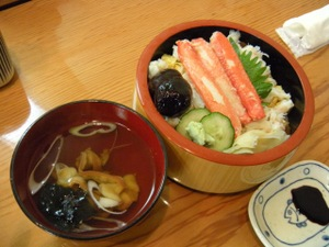 Sapporomatsushimayonezawa_055