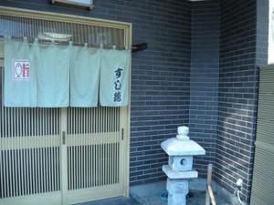 Sapporomatsushimayonezawa_056