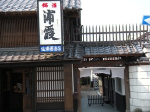 Sapporomatsushimayonezawa_058