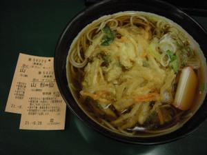 Sapporomatsushimayonezawa_116