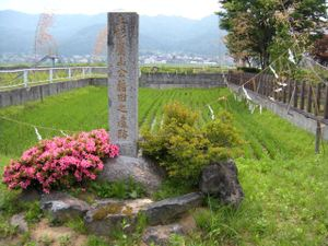 Sapporomatsushimayonezawa_131