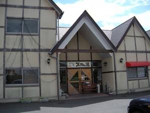Toyamakkarisapporo_014