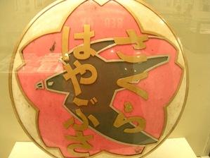 Toyamakkarisapporo_063