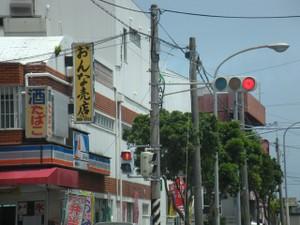 Okinawa_001