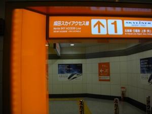 Hokkaido_052