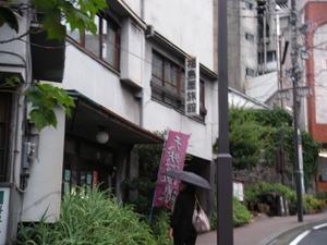 Atami_033