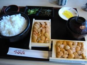 Hokkaido_110